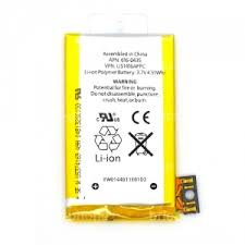 reparation-batterie-iphone-3gs